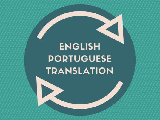 Portuguese-English Translation